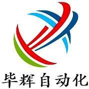 上海毕辉自动化控制设备有限公司