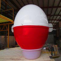 航空警示球@厂家直销直径600复合材料航空警示球