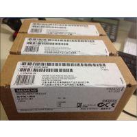 可签合同正品西门子 全新原包装&一年质保 6ES7321-1BL00-0AA0