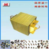 批量生产EE70高频变压器 工频变压器 贴片电感 贴片变压器