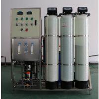 林州除垢水处理厂家加工 1T/H单级净水反渗透设备 桶装水生产设备 亮晶晶