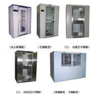 广州风淋室生产厂家 不锈钢风淋室定做 推荐WOL