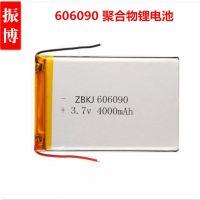 聚合物锂电池606090 4000mAh充电电池 3.7v锂离子软包加板出引线
