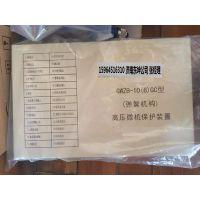 GZBY-2型高压电网综合保护器低价占领市场