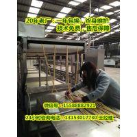 出口大型腐竹机生产线,全自动腐竹加工设备