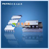 PN-PAC剥离试验架(A、B、C楞)剥离强度试验架纸张检测试验架