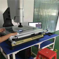 影像测量仪、影像仪生产厂家(图)、影像测量仪工厂