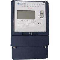 电子式三相多功能电能表 三相多功能电能表 DTSD79-W1-0.5