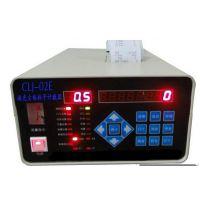 国产CLJ-02E激光尘埃粒子计数器自动判定净化级别洁净度监测包邮