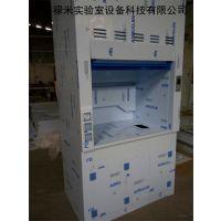 pp通风柜厂家批发 广州禄米科技现货供应 【图】 优异的耐酸碱性能可以从事更高强度的酸碱实验