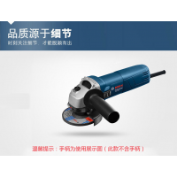 博世角磨机TWS6700磨光机手持打磨机金属切手砂轮金属切割磨光机