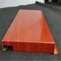 勾搭板冲孔木纹大理石真石漆弧形包柱外墙氟碳喷粉铝单板促销