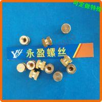 马达电机用M5反牙不通孔铜螺母 盲孔注塑铜螺母 单面孔铜螺母