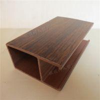 生态木集成天花吊顶40*80/40*60 室内镂空百叶pvcU型卡槽卡扣覆膜