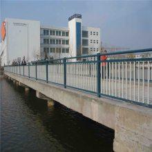 城市建设市政护栏 非机动车道防护栏 车道分离隔离防护栏