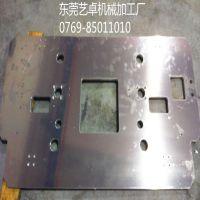 1.8*2.5米面板电脑锣加工 大型设备面板加工 广东铜、钢加工厂家