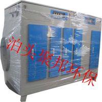 聚邦光氧净化器废气处理设备工业除尘器除异味净化器