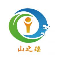 广东山之瑶贸易有限公司