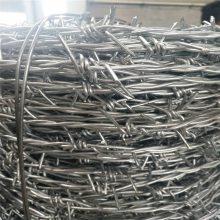 厂家供应刺铁丝隔离栅-安平县优盾金属丝网制作刺绳