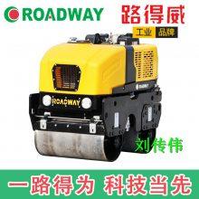 路得威遥控式压路机 双钢轮压路机质量稳定效果好