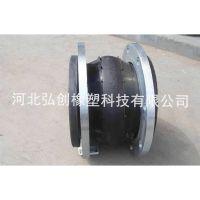 管道专用橡胶软接头|硅橡胶|耐磨橡胶软接头|实力厂家