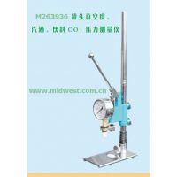 中西dyp 罐头真空度、汽酒、饮料CO2压力测量仪 型号:XS33-ML-1库号:M263936