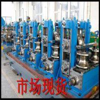 二手高频精密焊管机组100高频焊管机直缝不锈钢管焊接钢管焊管机