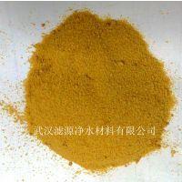供应湖北武汉水处理絮凝剂聚合氯化铝铁 PAFC
