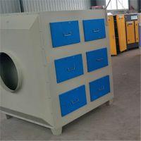 活性炭吸附净化装置活性炭废气处理设备活性炭净化器