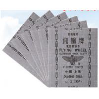 国产进口飞轮牌铁砂纸铁砂纸砂皮纸砂布砂皮氧化铝纱布 耐磨经济实惠