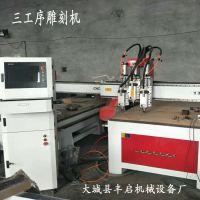 寿材棺木雕刻机 1325广告木工雕刻机 双头大功率雕刻机