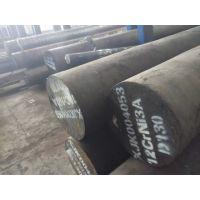 山西12Cr13每公斤价格 1Cr13原材料价格