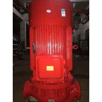 厂家直供XBD7.3/55.4-SLH喷淋稳压泵 室外消火栓泵口径 上海漫洋无负压给水设备
