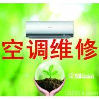 欢迎访问]苏州三菱空调不制冷清洗官方网站苏州各点售后服务>中心