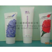 化妆品行业塑料软管包材