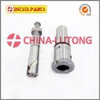 供应优质A型发动机柱塞 131101-6920 高压油泵柱塞偶件 0-3