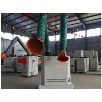 焊接净化器 废气净化 翔宇厂家生产