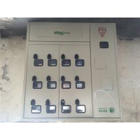 单相12表位冷板电表箱计量箱基业动力配电控制电控电气动力柜壳体
