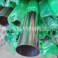 供应304不锈钢圆管133.35*5.0mm价格多少