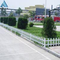 优质塑钢护栏_草坪花圃塑钢栅栏批发