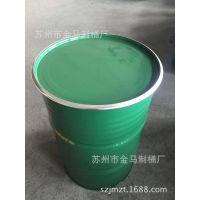 全新200升包装铁桶工业化工桶开口钢桶