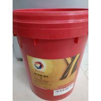 道达尔ALTIS SH 2聚脲基极压润滑脂