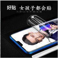 华为Mate9钢化软膜水凝膜全覆盖P10曲面手机贴膜隐形pro一件代发8