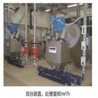 螺压污泥浓缩机|螺压污泥浓缩机供应