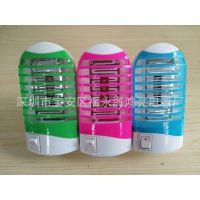 厂家批发 迷你高效灭蚊灯LED紫光灯驱蚊灯 室内多功能电子灭蚊器
