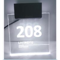 2018新款定制酒店水晶电子门牌 进口亚克力面板 LED全天亮光 厂家直销