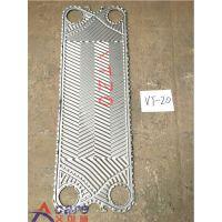 供应 GEA 基伊埃 VT20 板式换热器密封垫片