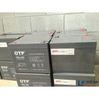 12V150AH蓄电池6FM-150 欧托匹OTP蓄电池12V150AH 铅酸蓄电池总代理