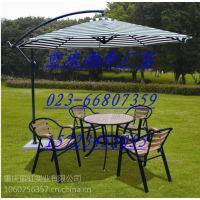 重庆户外休闲伞定做,重庆广告产伞厂家,重庆遮阳休闲伞图片,重庆哪家户外休闲伞便宜