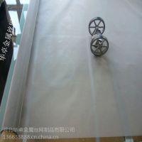 丝网工厂现货供应 造粒机用321材质120目不锈钢过滤网